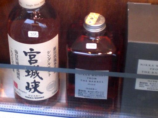 09whisky_2.JPG