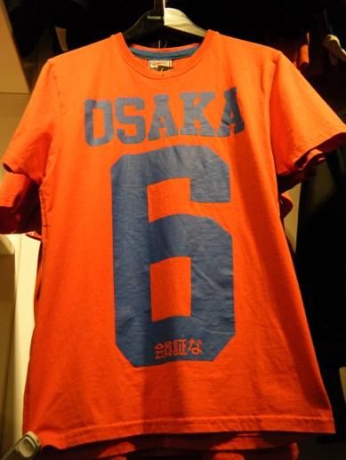 09osaka6_1.JPG