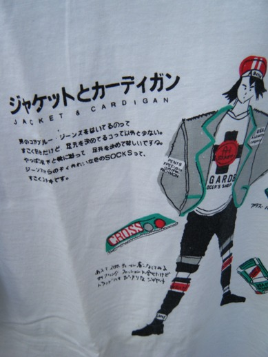 jacket_cardigan_2.JPG