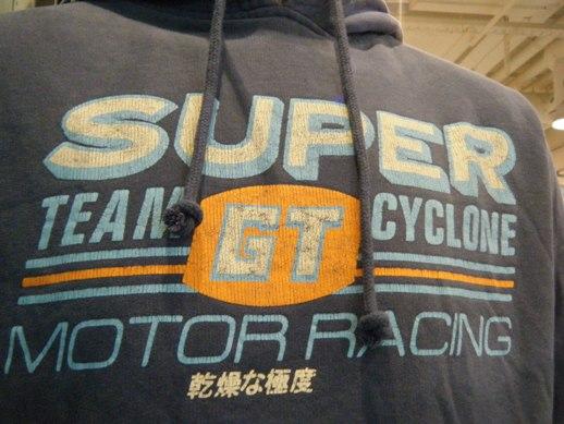 motorracing_1.JPG